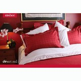 Coshee Classic Summer quilt cover & sheet set